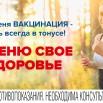 Приложение № 1 к ВХ.5005_03-07_2021 от 09.09.2021 Приложение № 1 (75506117 v1)_page-0002.jpg