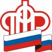 1 Логотип.png